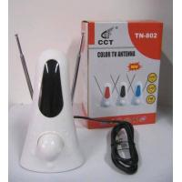 Buy cheap Cute Indoor TV Antenna/Aerial TN-802 ( Xinxidi) from wholesalers