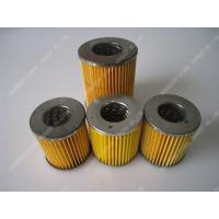S195 Fuel Filter Element Single Cylinder Diesel Engine Spare Parts  Yellow Color 100pcs Per Carton Manufactures