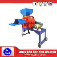 Buy cheap Factory directly supply small hay chopper for animal feed from wholesalers