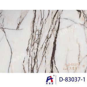 500M Length PVC Coating Bathroom Window Film Decorative 0.12-0.14*126  D-83037-1 Manufactures