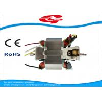 High Performance Single Phase Universal Motor For Blender Extractor HC7630 Manufactures