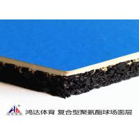 10mm Blue EPDM Rubber Granules , PU Synthetic Plastic Outdoor Sports Flooring Manufactures