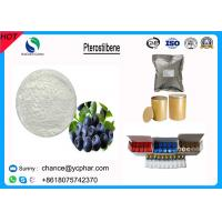 China Supplying High Quality Blueberry Extract CAS 537-42-8 Pterostilbene Powder on sale