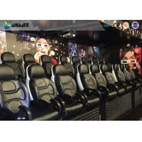 China Unbelievable 7D Movie Theater With Interesting Carton Films And Special Chairs on sale