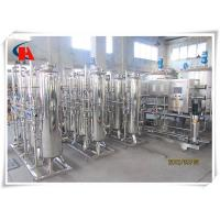 Reverse Osmosis Industrial Water Treatment Systems High Flow For Ground Water Manufactures