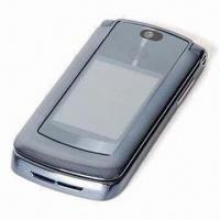 Motorola V8 Unlocked GSM Quad Band Mobile Phone with 2MP Camera, Supports MP3, AAC and AAC+ Formats Manufactures