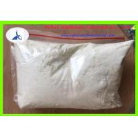 Methoxydienone Cutting Cycle Steroids For Sexual Enhancer / Muscle Mass , CAS 2322-77-2 Manufactures