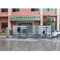 50TPH Water Treatment System / Industrial Water Purification Equipment With Filter Cartridge Manufactures