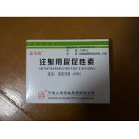 Growth Hormone Supplements Human Menopausal Gonadotropin For Wrinkle Remove