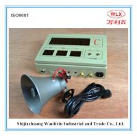Made in China Molten Steel Digital Thermometer for molten steel temperature measurement Manufactures