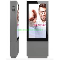 China Customized Different Size Network Player Waterproof LCD Totem Outdoor with Roof Cover on sale