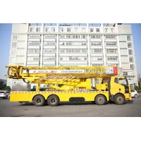 Buy cheap 22m Bridge inspection platform under bridge access structure mounted with truck with FAW chassis from wholesalers