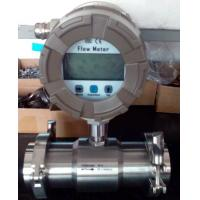 Hot Sale Blended Edible Oil Flow Meter For Oil With 4~20mA With High Quality for sale