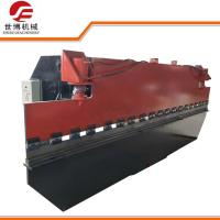 Buy cheap C U Channel Purline Metal Stud And Track Roll forming Machine---4 from wholesalers