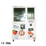 hospital yellow red 220v 50HZ orange juice vending machine Manufactures
