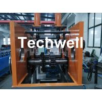 Cold Roll Forming Machine / C Purlin Cranking Curving Machine for Bending 1.5-3.0 mm Thickness Manufactures