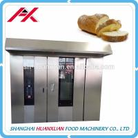 China OEM available Wholly Automatic Gas Oven Bakery Machine on sale