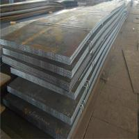 D2 1.2379 Alloy Tool Steel Plate For Blade With Thickness 8-80mm Manufactures