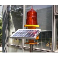 CZ-S IP65 LED Aviation Obstruction Lights , Aircraft Warning Lights Manufactures