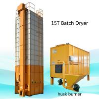 Hot Sale Agriculture Machinery Grain Paddy Maize Dryer Manufactures