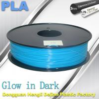 Glow In The Dark Filament For 3D Printer PLA Filament 1.75mm / 3.0mm Manufactures