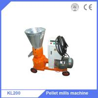 Buy cheap horse sheep deer pig chicken rabbit fish cattle feed small animal pellet mills from wholesalers