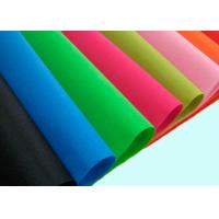 Recycled Colorful PP Non Woven Fabric For Shoe / Bag / Medical Products Manufactures