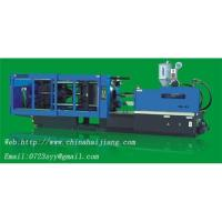 Buy cheap Injection plastic machinery from wholesalers