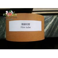PE Super Clear Packaging Film Stretch Wrap Extended Core Bundling Manufactures