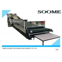 Automatic Corrugated Sheet Flute Laminating Machine 2 Or 3 Layers Electric Type Manufactures