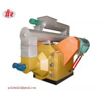 Wood Pellet Mill/Wood Pellet Machine for sale Manufactures