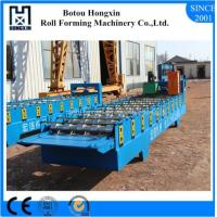 Wall / Glazed Tile Roll Forming MachineWith Autoamtic Motor Profile Manufactures