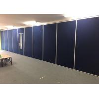 Hotel Banquet Hall Movable Partition Wall ,  Acoustic  Movable Sound Proof  Walls For Home Manufactures
