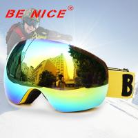Mirrored Snowboard Goggles With Interchangeable Lenses Manufactures