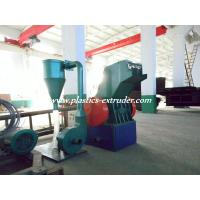 Plastics Crusher Plastic Auxiliary Equipment / Plastic Crushing Machine Manufactures