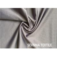 China Athletic Spandex Activewear Knit Fabric Four Way Stretch Not Seen Through Uv Protect 50 on sale
