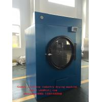 Cowboy clothing industry drying machine 150Kg price Manufactures