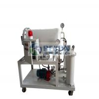 Light Fuel Oil Purifier Equipment Easy To Move And Operate 1800LPH TYB-30 Manufactures