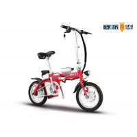 City Folding Electric Bike , Electric Foldable Bike Long Range With Shock Absorber