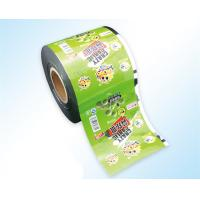 Transparent Rigid Pet Film In Roll , Pet Film For Blister Packing Manufactures