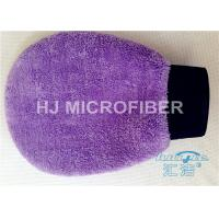 "Purple Microfiber Chenille Wash Mitt Glove / Car Washing Products 8"" x 9"" Manufactures"