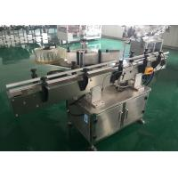 Automatic Self Adhesive Sticker Labeling Machine For Plastic Glass Bottles Manufactures