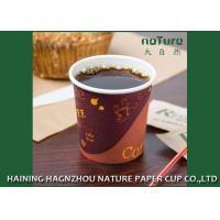 Custom Printed Single Wall Paper Cups 4 Oz Food Grade With Superior Durability Manufactures