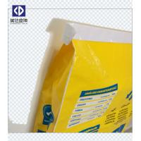 China Yellow Color BOPP Feed Bags 25kg 50kg Plastic Feed Packaging Bags SGS on sale