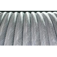 40mm ACSR / AAAC / All Aluminum Conductor , Overhead Line Conductor High Tensile Strength Manufactures