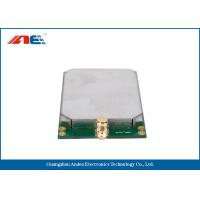 Quality Mid Range RFID Reader Module For Food And Medicine Supply Chain Management for sale