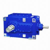 Buy cheap B Series Helical Geared Motor, Low Noise, High Efficiency from wholesalers