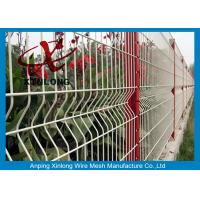 China Galvanized Powders Sprayed Coating 200*50mm Welded Wire Mesh Fence for sale on sale