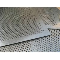 Stainless Steel Perforated Metal Mesh/Perforated Sheet With Punched Into Various Patterns, Custom 304, 316, 316L Manufactures
