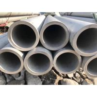 UNS S31803/S32205 Duplex Stainless Steel Pipe DN5-DN400 ASTM A790/790M Manufactures